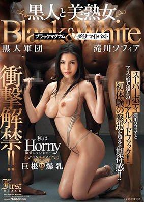 Filme porno HD interracial , asiatice futute de negri .
