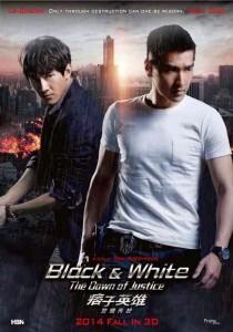 Pi Zi Ying Xiong 2 online full HD 1080p bluray .