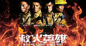 As the Light Goes Out 2014 online subtitrat HD bluray .